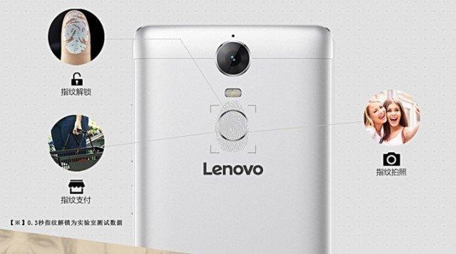 LenovoK5_3
