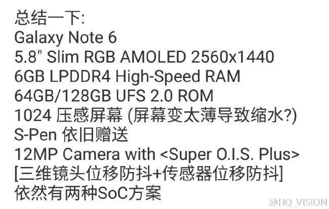 Note-6-rumored-specs