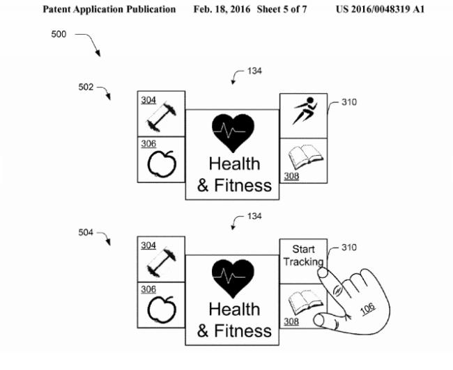 mixview-patent2