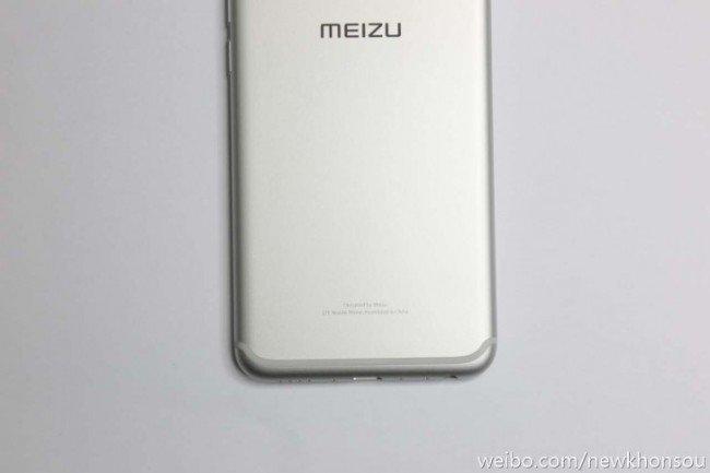 První fotografie iPhone 7? Ne, někdo pouze upravil snímek chystaného Meizu Pro 6