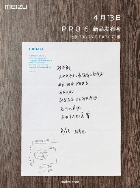 Meizu-Pro-6-April-13-event-teaser