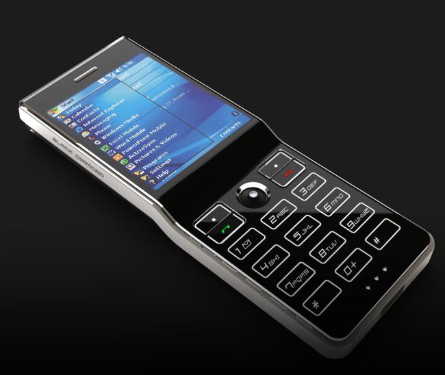 VIPN-Black-Diamond-Smartphone