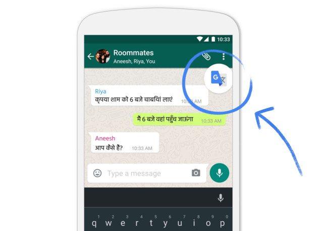 Google-Translate-Tap-to-Translate