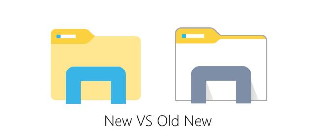 file-explore-new-v-old