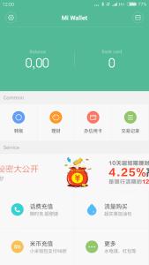 Screenshot_2016-05-26-12-00-25_com.mipay.wallet