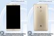 Tajemný smartphone od Huawei: Dočkáme se Mate 8 s Force Touch displejem?