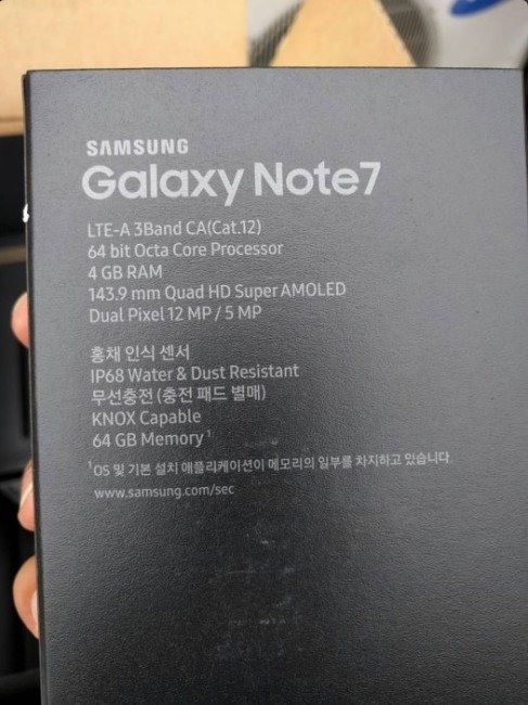 Note-7-box-leak-and-hands-on-pictures (1)