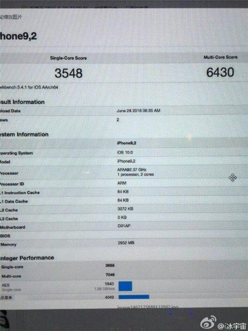 iPhone 7 v GeekBenchi