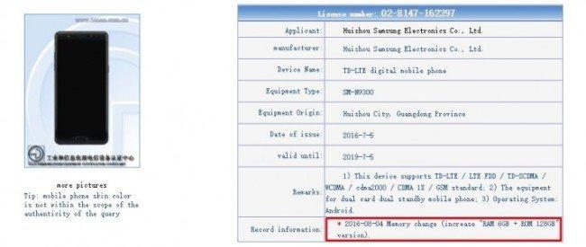 note_7_6GB_RAM