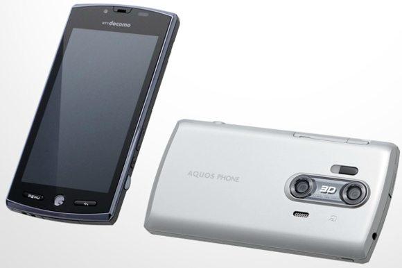 Orange-Sharp-Aquos-SH80F-3D-Android-2