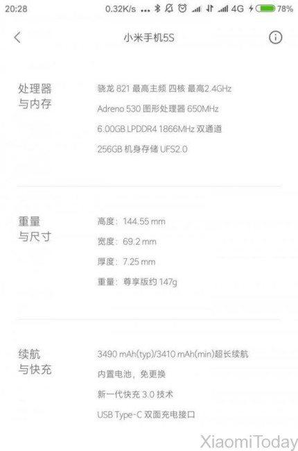Xiaomi-Mi-5S-specs-leak