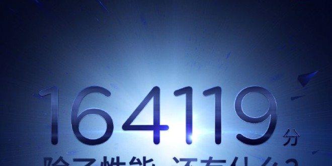 Pořádný trhač asfaltu: Xiaomi Mi 5s dorazí 27. září, v AnTuTu má přes 160 tisíc bodů