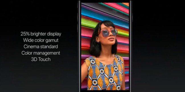 apple-iphone-7-display1
