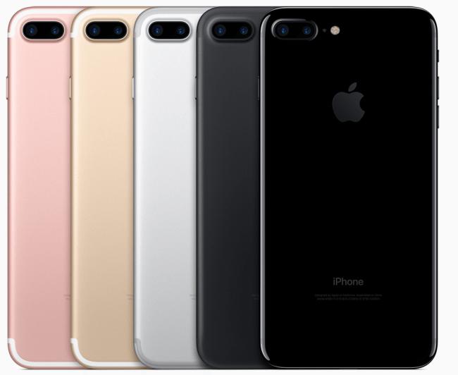 iphone-7-barvy