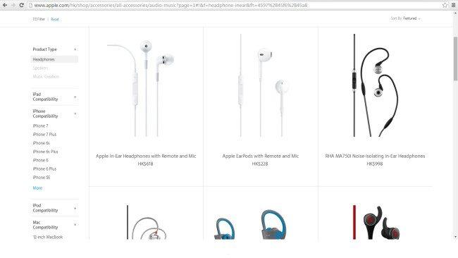 iPhone 7 &iPhone 7 Plus potvrzen přímo na webu Applu