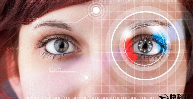 Huawei Mate 9 se čtečkou oční duhovky a 6 GB RAM?