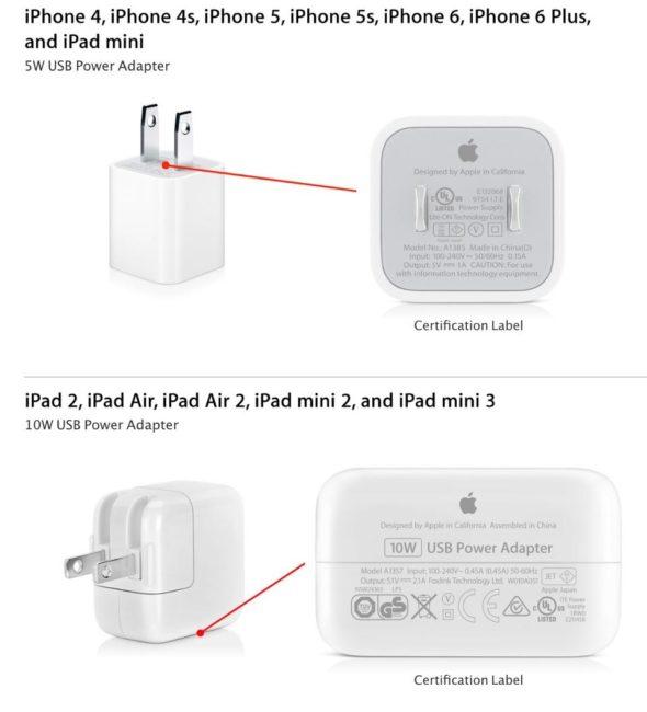 genuine-apple-adapters1