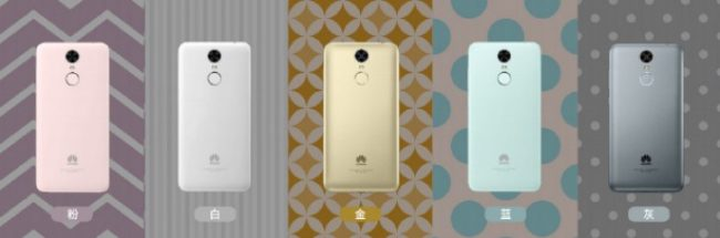 huawei-enjoy-6-colors