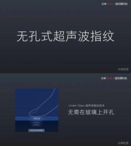 xiaomi-mi-note-2-specs-fingerprint
