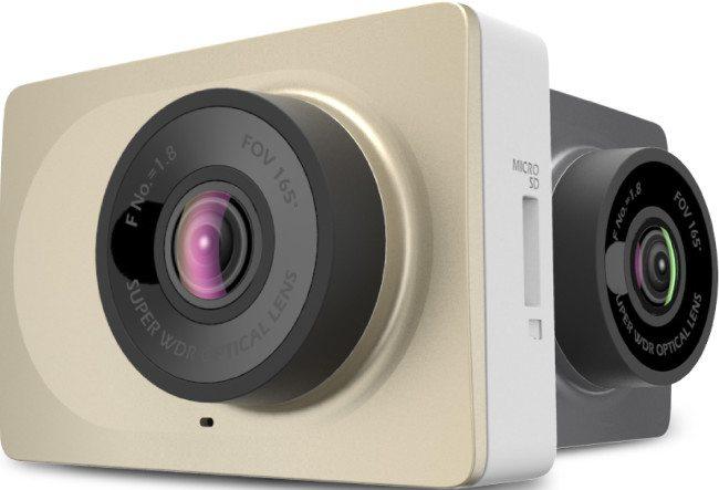 Yi Dash Camera - zlatá 1