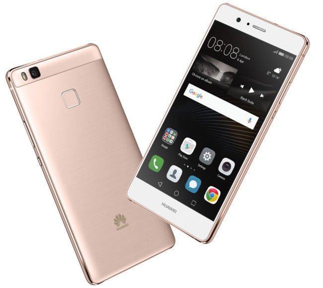 huawei-p9-lite-rose-gold