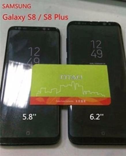 Samsung Galaxy S8 & Galaxy S8+