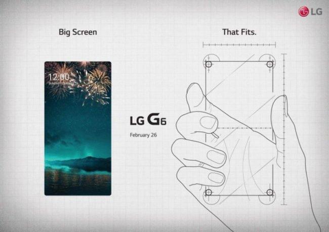 Takto vypadá oficiální pozvánka na premiéru LG G6 v Barceloně