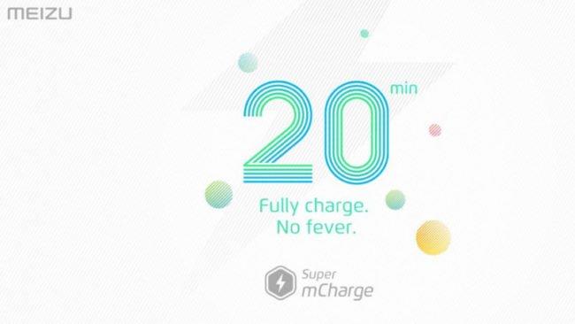 mcharge-2