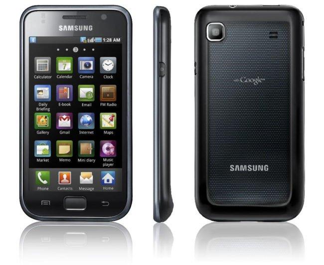 samsung-galaxy-s-1