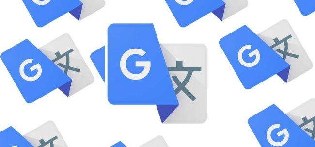 googletranslate_logo