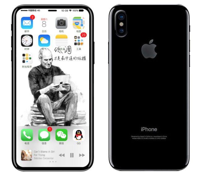 Další z konceptů iPhone 8, tentokrát s čtečkou integrovanou přímo do displeje