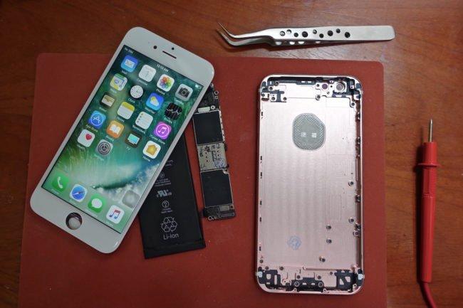 iphone6s_custom