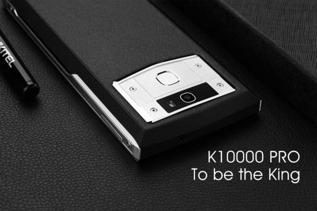 oukitel_k10000__coming_soon-0-2