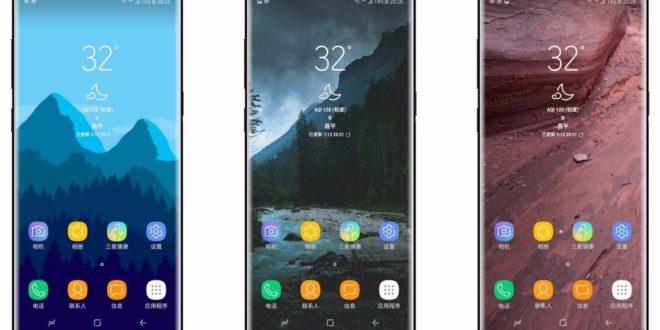 Galaxy Note 8: jako první se objeví v Austrálii, a rovnou s výměnou displeje zdarma