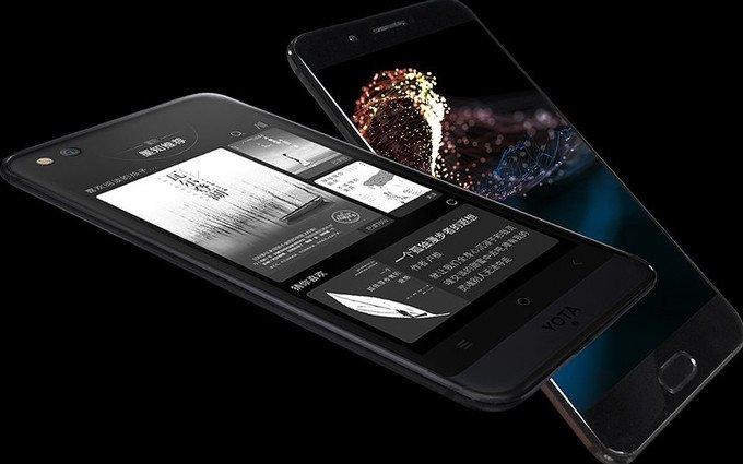 Další YotaPhone neodrazí, výrobce netradičních smartphonů vyhlásil bankrot