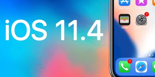 Update na iOS 11.4 u některých iPhonů způsobuje závažnou komplikaci