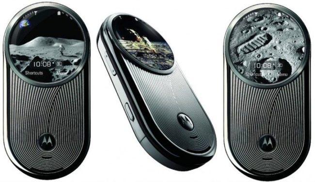 Motorola Aura v limitované edici