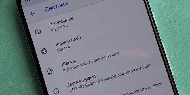Google Pixel 3 XL vtestu odolnosti: pozor na klíče a mince vkapse