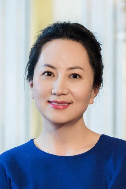 96936e473ff Finanční ředitelka společnosti Huawei Meng Wan-čou byla v sobotu ve  Vancouveru zadržena kanadskou policií. O její vydání usilují sousední  Spojené státy