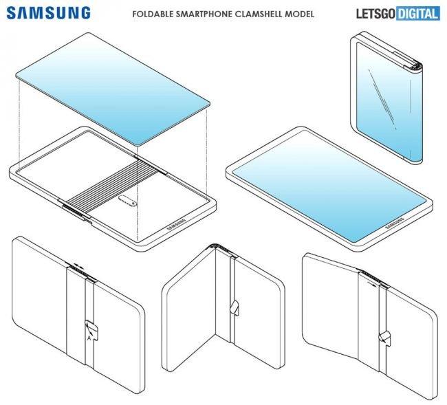 Samsung patent foldable