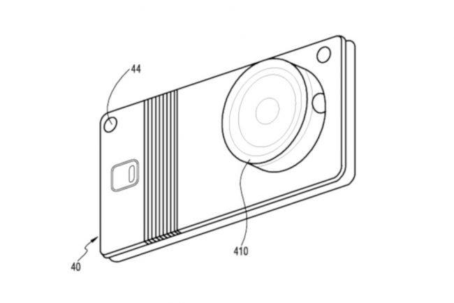 samsung detachable foldable patent 4