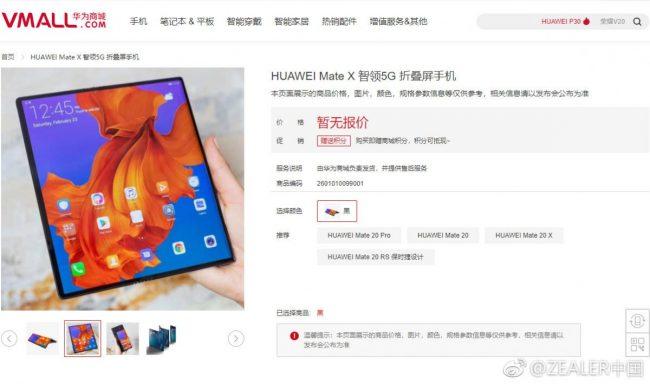Huawei Mate X release date leak