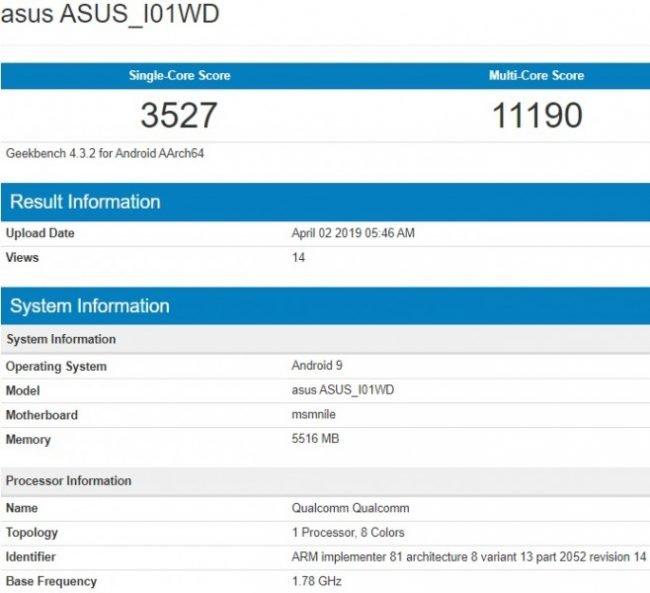 ZenFone 6 specs leak
