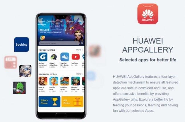 huawei aplikace 2