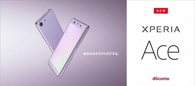 Sony Xperia Ace: kompaktní smartphone, na který si musíme nechat zajít chuť