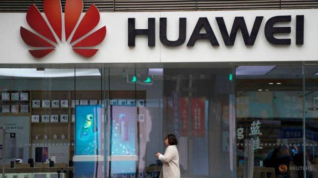huawei logo shanghai obchod