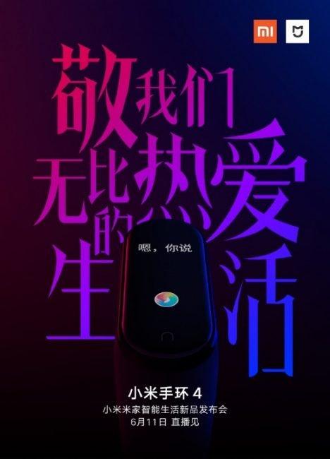 Xiaomi Mi Band 4 zná své datum odhalení