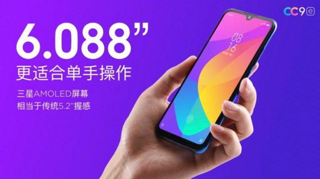 Xiaomi CC9e 1