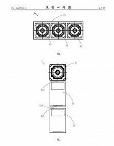periscope xiaomi patent 2