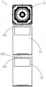 periscope xiaomi patent